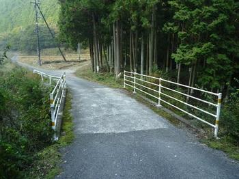 P1120069コンクリート橋.JPG