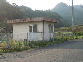 P1120467畑ポンプ場.JPG