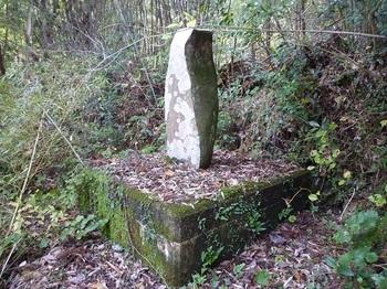 P1120598石碑.JPG