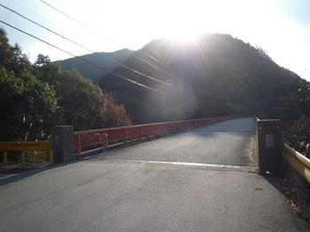 P1120834<strong>赤滝橋</strong>.JPG