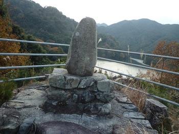 P1120974二本松の納経石碑.JPG