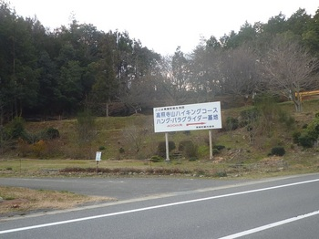 P1130244林道入口.JPG