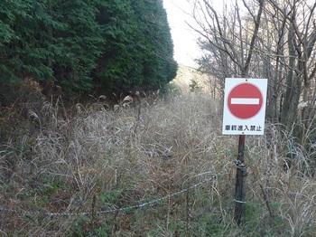 P1130553荒れ林道入口.JPG