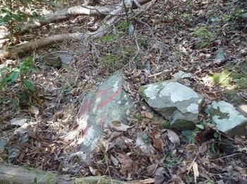 P1130773境石.JPG