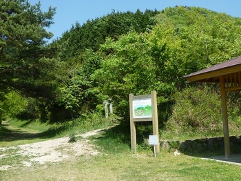 P1160271登山口.JPG