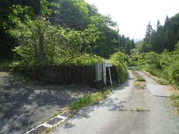 P1160426林道足谷線起点.JPG