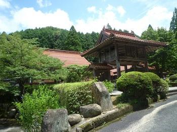 P1170390西円寺.JPG