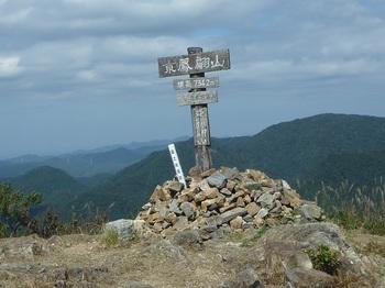 P1180485山頂.JPG