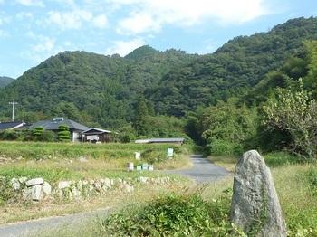 P1180530丸ヶ岳・庚申塚.JPG