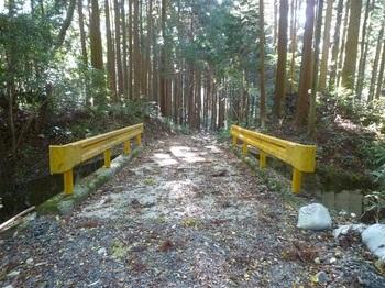 P1180783コン橋.JPG