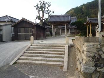 P1180954浄光寺.JPG