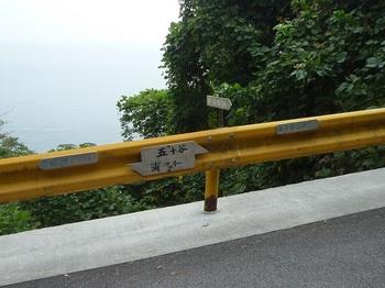 P1190094分岐道標.JPG