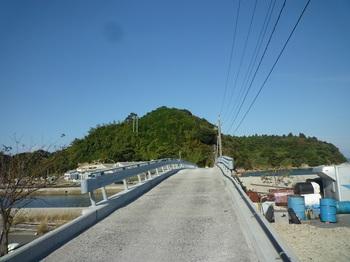 P1190743浮島大橋・頭島.JPG