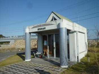 P1190762樽見待合所.JPG