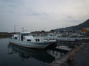 P1190781久賀港の定期船「くか」.JPG