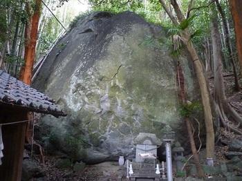 P1190820大岩.JPG