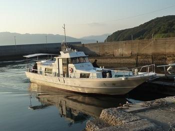P1190970定期船「くか」.JPG