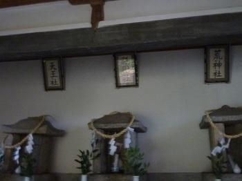 P1200256天王・祇園・荒神社.JPG