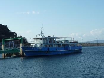 P1200356予備船のしま.JPG