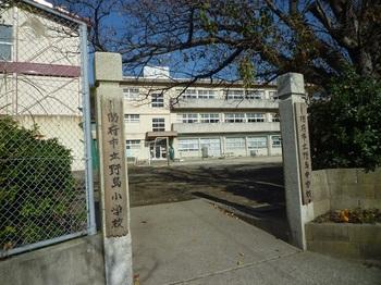 P1200360野島小・中学校.JPG