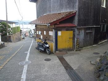 P1210293蔵海軒分岐.JPG