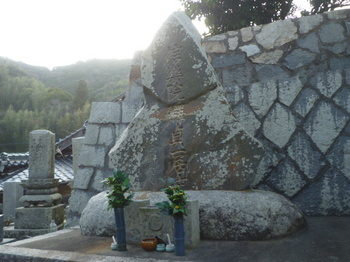 P1210805赤禰武人の墓.JPG