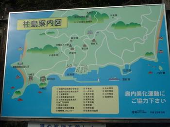 P1210815柱島案内図.JPG