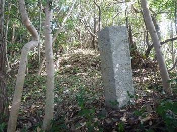 P1210843奉寄進の石碑(南端部).JPG