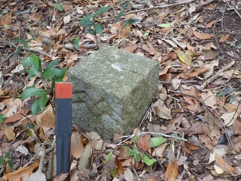 P1210999海軍境界石標.JPG