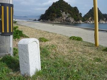 P1230478墓.JPG