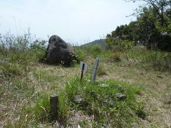P1240175山頂三角点(逆方向).JPG