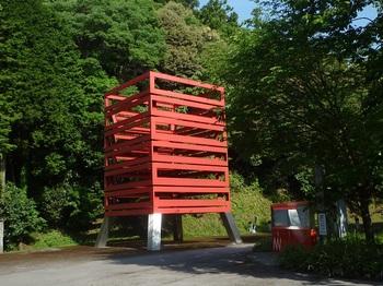 P1240876芸術村入口のモニュメント.JPG