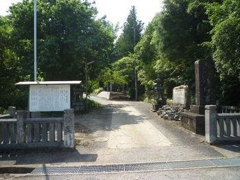 P1250837赤郷八幡宮入口.JPG