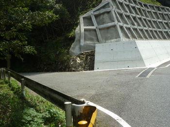 P1260519林道入口.JPG