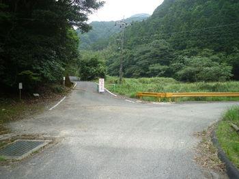 P1260744舗装道分岐.JPG