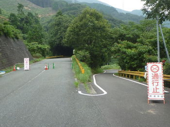 P1260746県道出合い(逆方向).JPG