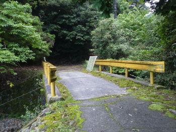 P1270171コン橋.JPG