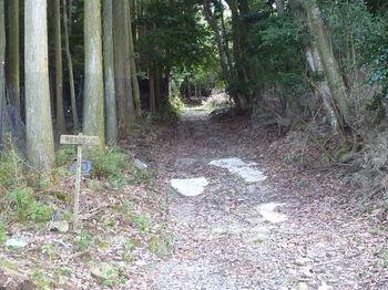P1270341登山口道標(逆方向).JPG