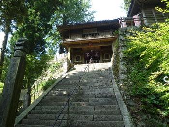P1270535修禅寺.JPG