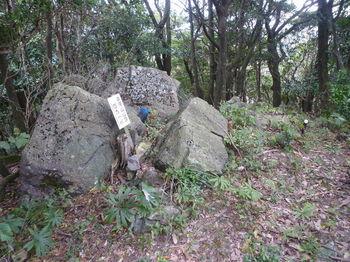 P1270856鳴滝山山頂.JPG