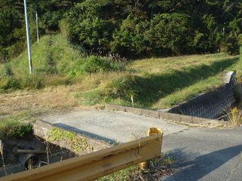 P1280383コン橋.JPG
