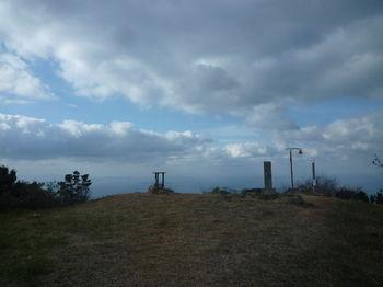 P1290399山頂.JPG