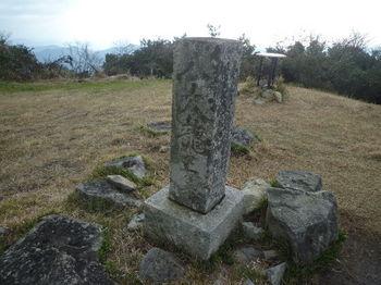 P1290401八大竜王石柱.JPG
