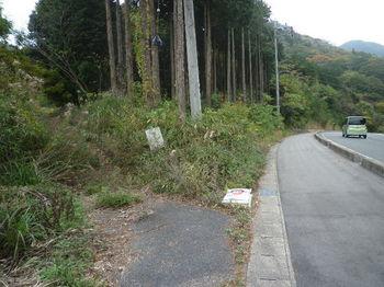 P1290471県道出合い(逆方向).JPG