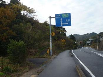 P1290477林道入口・取り付き.JPG