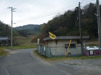 P1290929粟野簡易水道安崎ポンプ所.JPG