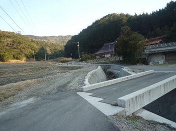 P1300889コン橋.JPG