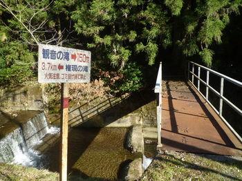 P1310062看板・鉄橋.JPG