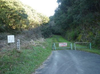 P1310993林道中畑線入口.JPG