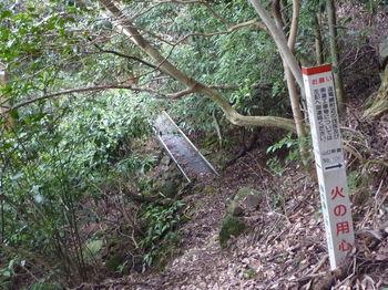 P1320539金属橋・標柱.JPG
